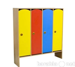 Продам Шкаф детский для одежды 4-местный