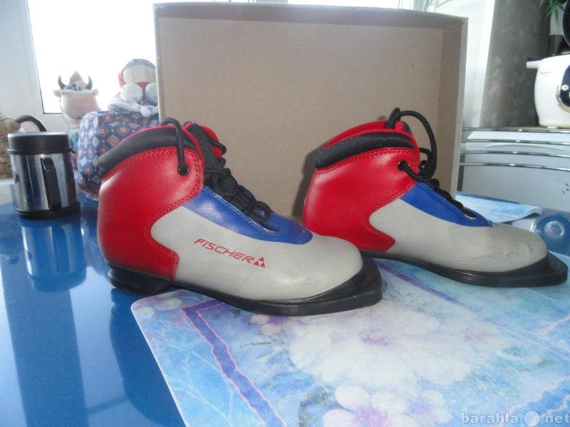 Продам лыжные ботинки с креплениями