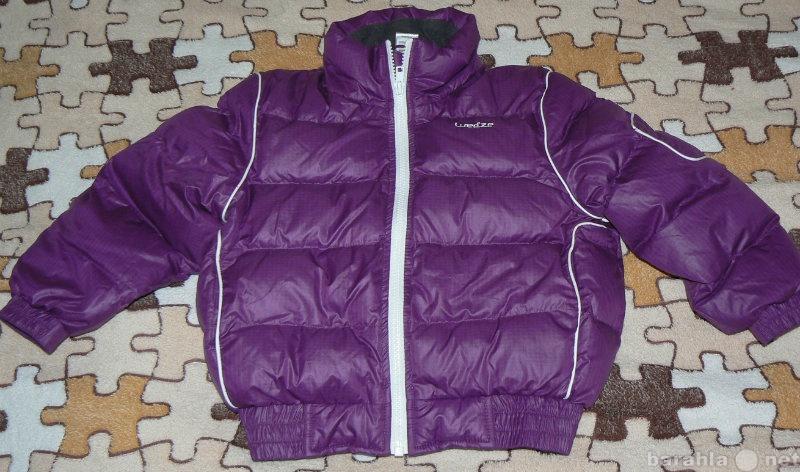 Продам Куртка на синтепоне Декатлон цвет фиолет