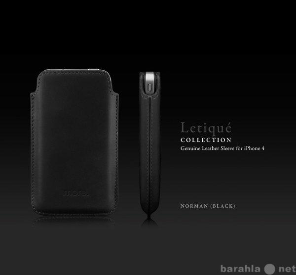 Продам Чехол кожаный More для iPhone 4/4S