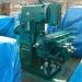 Продам Фрезерные станки 6М12П,  6М83, 6н11, 675