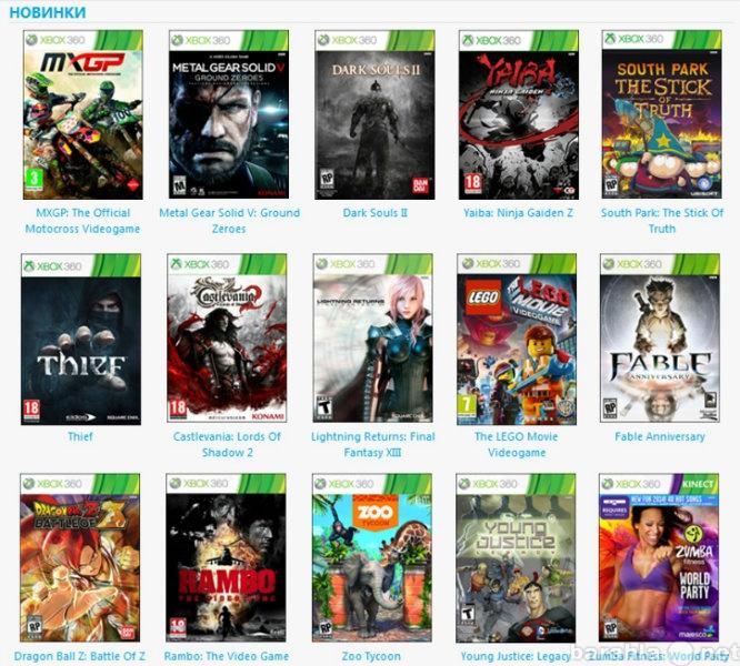 Продам Игры для прошитых XBOX 360
