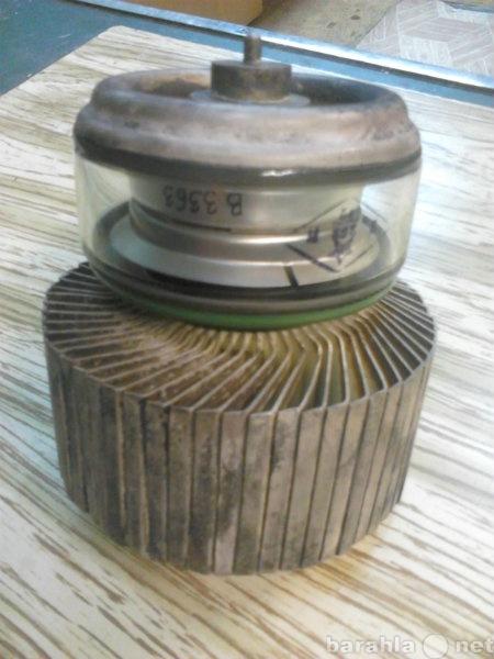Продам: ГУ-43Б