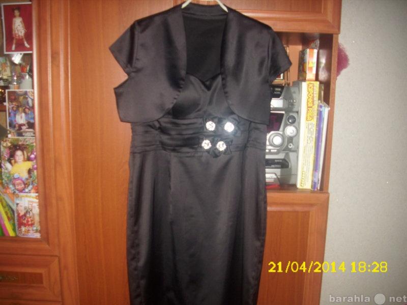 Продам платье вечернее 50р