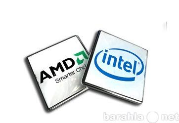 Продам Процессоры для компьютеров много