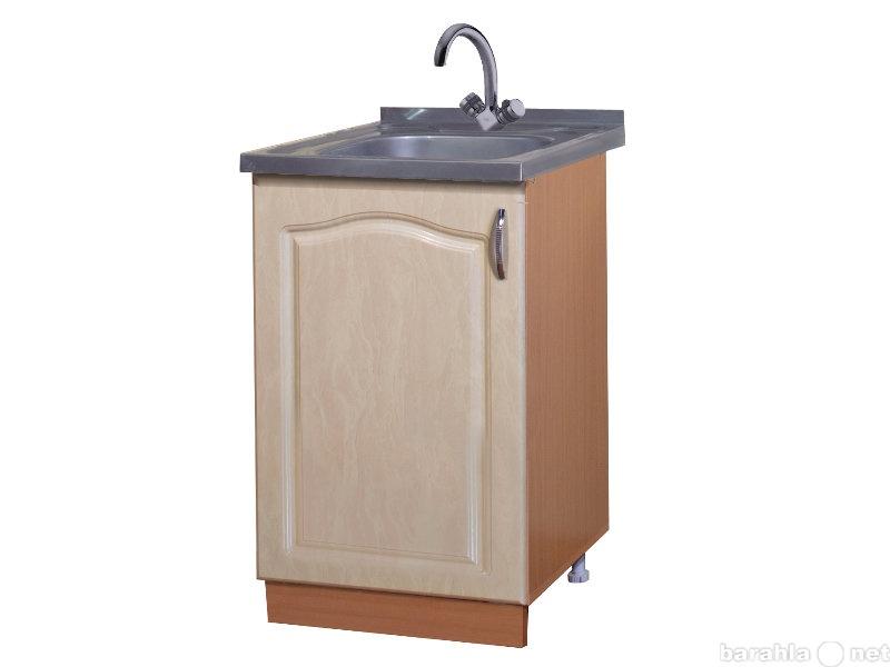 Продам Кухонный шкаф под мойку