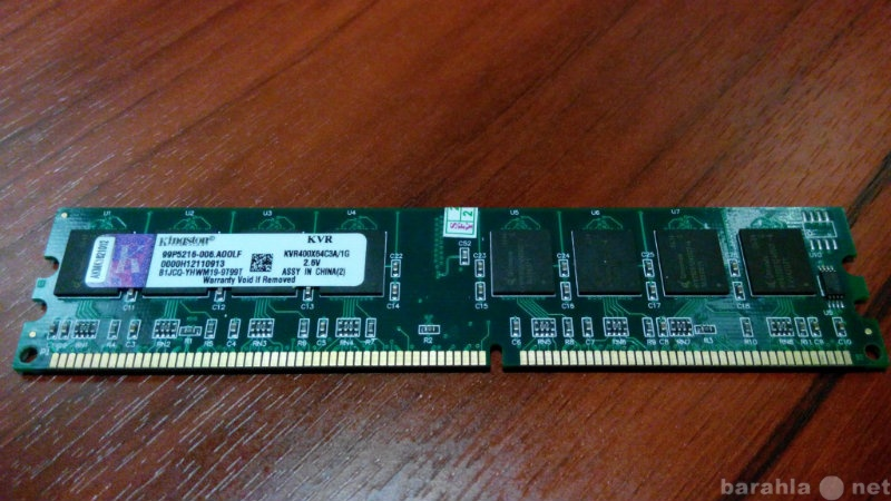 Продам Продаю модули оперативной памяти