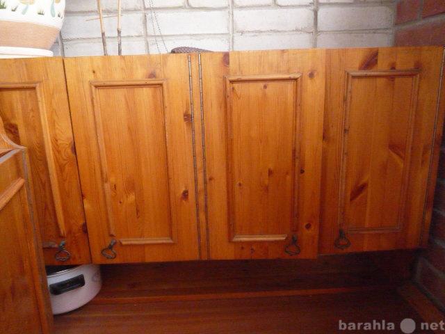 Продам мебель из нат.дерева
