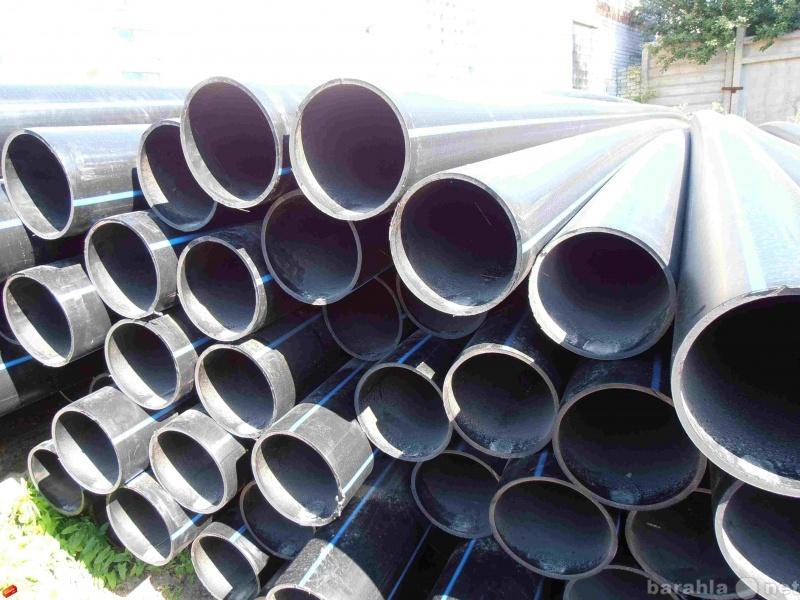 Продам Водопроводные трубы цена
