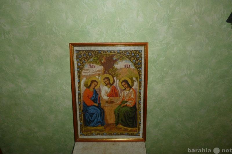 Продам Икона Святой Троицы вышитая крестом