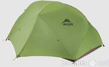 Продам Палатка MSR Hubba Hubba. Новая