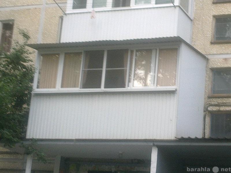 Продам: расширение балконов