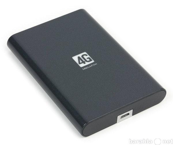 Продам: 4G роутер от Мегафон