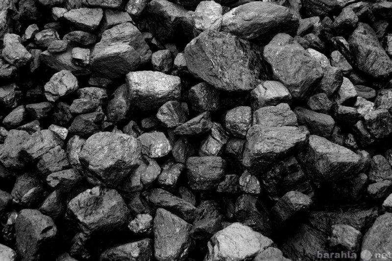 Продам уголь доставка тонаром