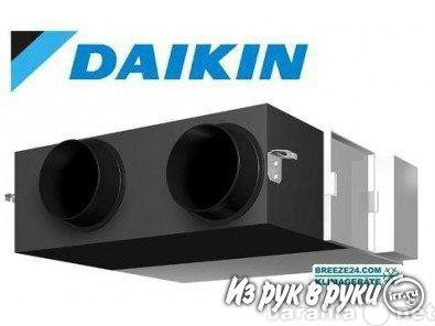 Куплю Приточно-вытяжную установку Daikin.