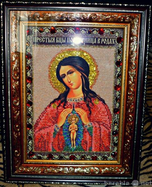 Продам Икона  Богородица Помощница в родах