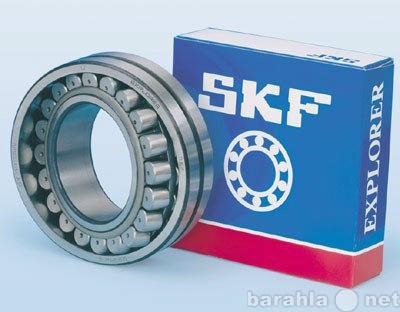 Продам Подшипники ГПЗ,Fag;Skf:ШАРЫ 232/500CAKw3