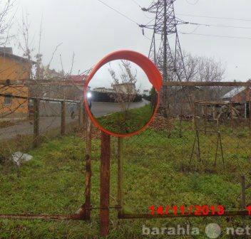 Продам Зеркало сферическое дорожное