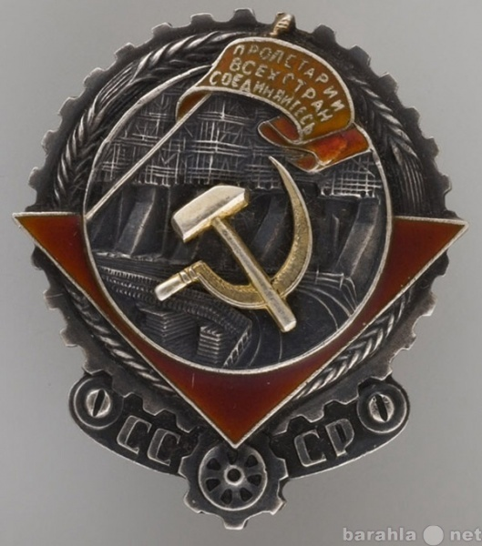Продам Куплю старые ордена в Екатеринбурге