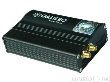 Продам Система спутникового слежения Galileo