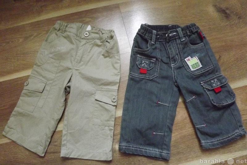 Продам джинсы и брюки