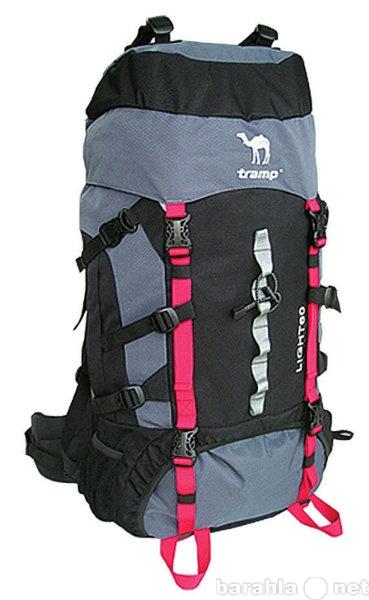 Продам: Рюкзаки туристические Тramp