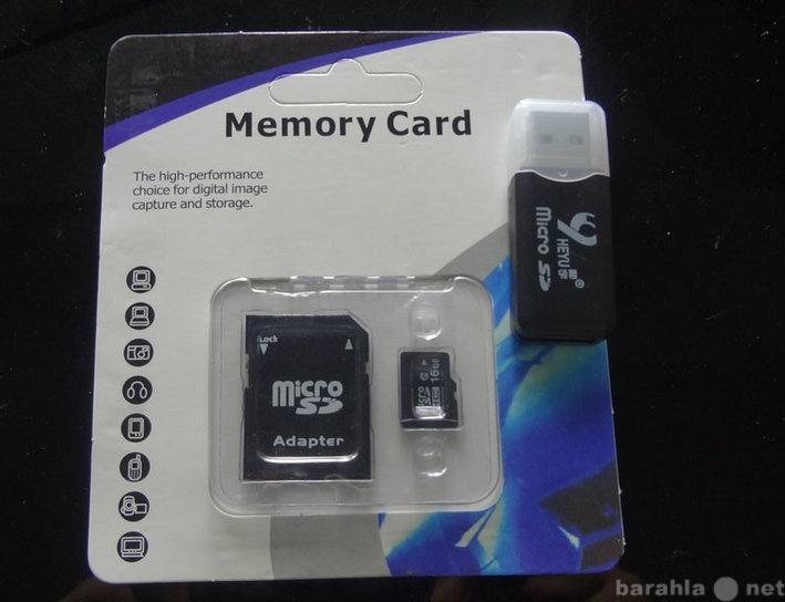 Продам: MicroSD