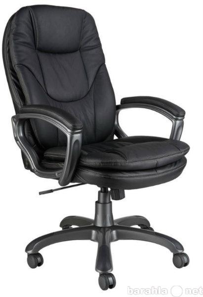 Куплю Кресло