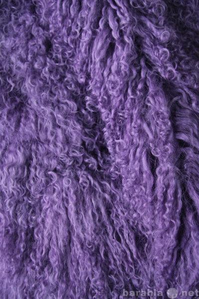 Предложение: Шкура тибетской ламы цвет фиолет