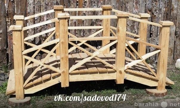 Продам Деревянный мостик, декор для дачи/сада