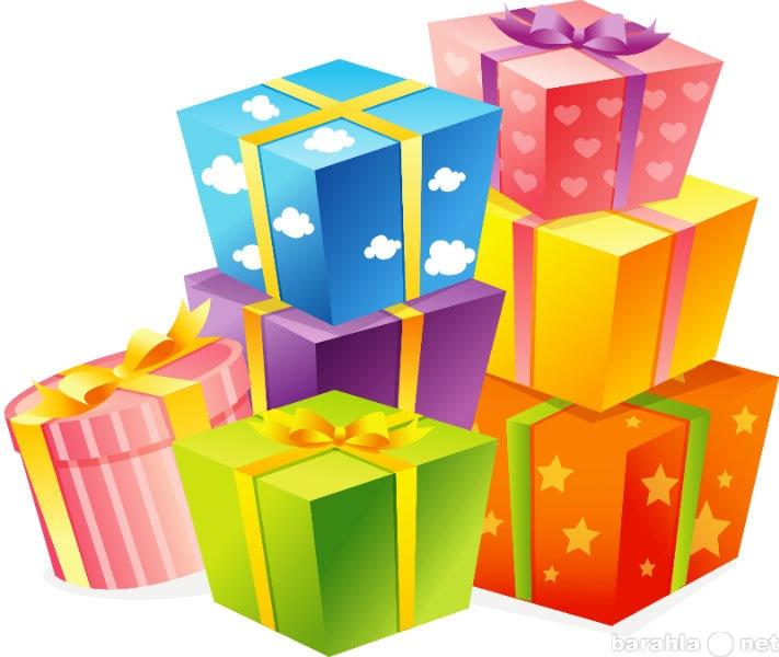Продам Оригинальные подарки на любой Праздник