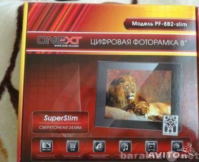 Продам: Цифровая фоторамка Onext модель PF-8B2