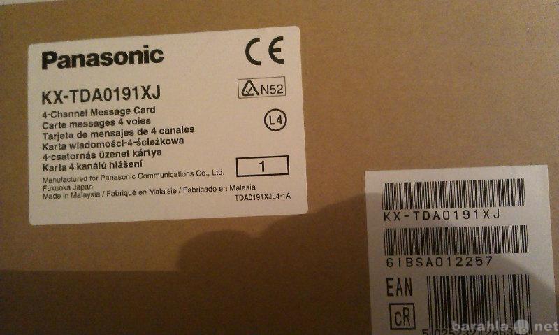 Продам Плата ATC Panasonic KX-TDA0191XJ