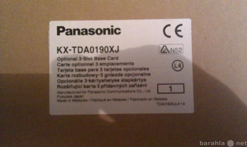 Продам Плата ATC Panasonic KX-TDA0190XJ