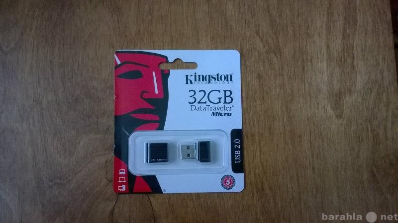 Продам: Флеш-диск USB 32Гб KINGSTON DataTraveler
