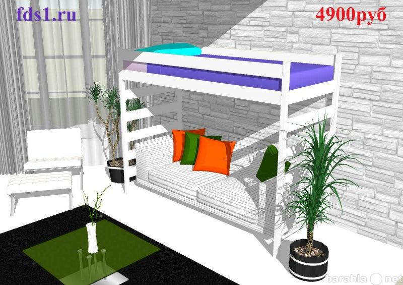 Продам Кровать чердак для взрослых и подростков