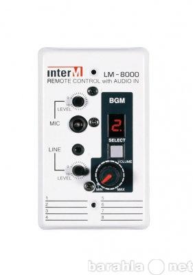Продам LM-8000 Пульт дист. управления PX-8000