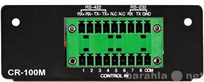 Продам CR-100M Интерфейсный модуль, Inter-M
