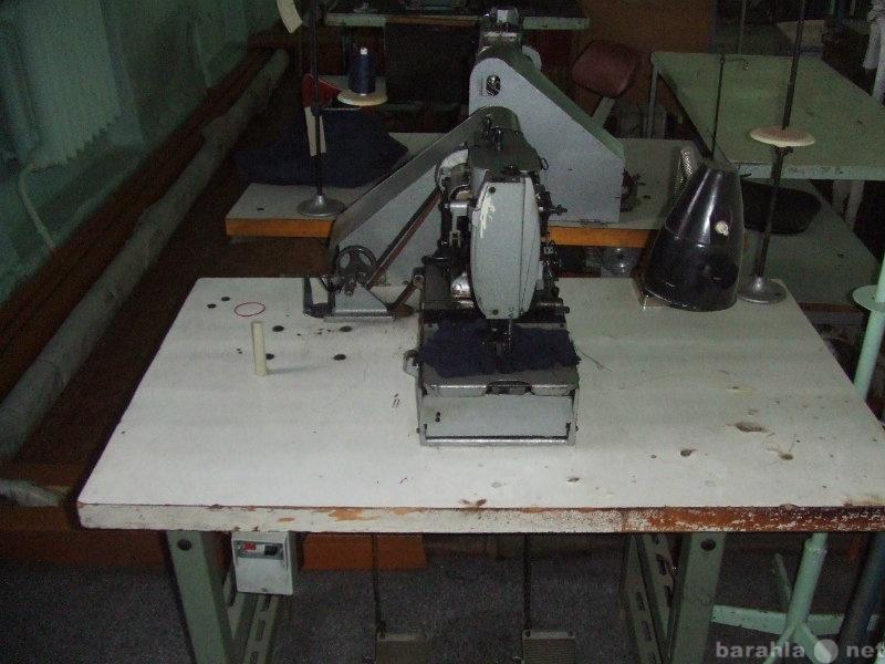 Продам Продам промышленное швейное оборудование