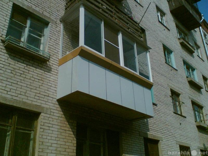 Продам Балконы окна недорого