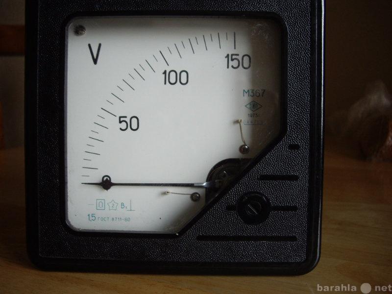 Продам Вольтметр М367  На от  0-150 вольт