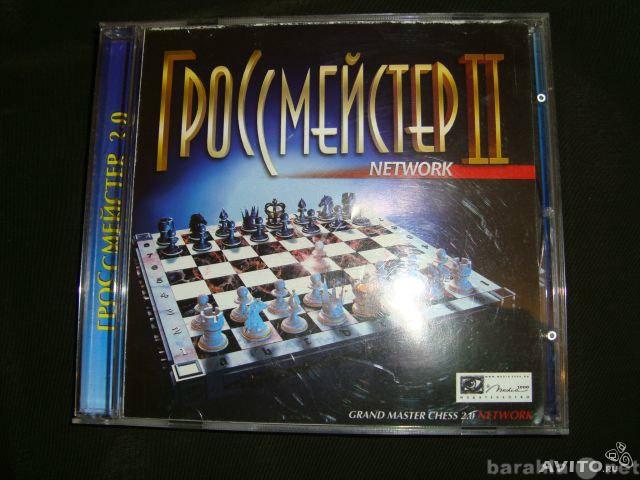 Продам: 4 диска с играми