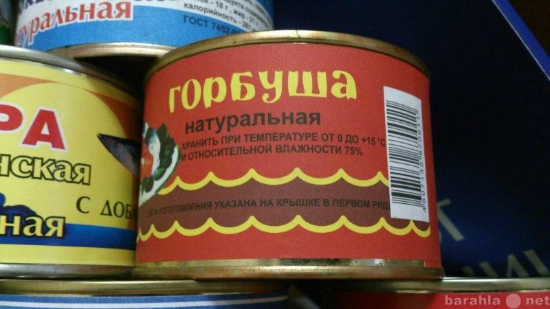 горбуша консервированная при диете