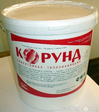 Продам Жидкая теплоизоляция Корунд