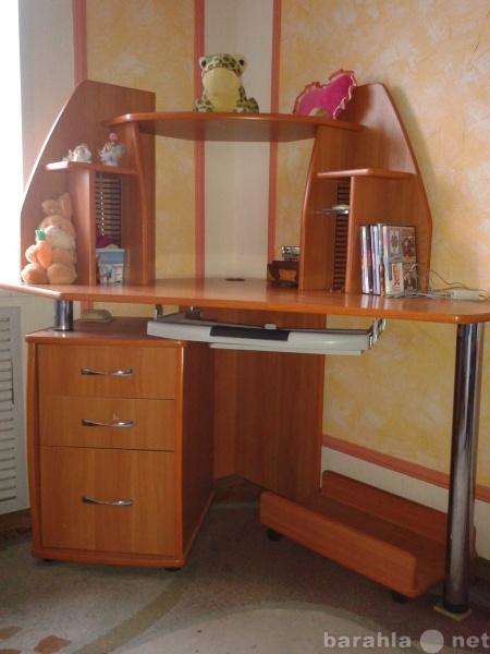 Продам Детский уголок, диван, компьютерный стол