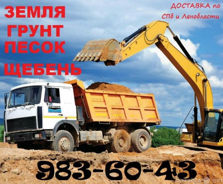 Доставка песка по Ижевск недорого ремстрой-комплектация торгово-строительная компания