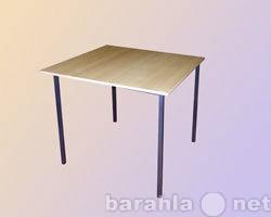 Продам: столы и табуретки