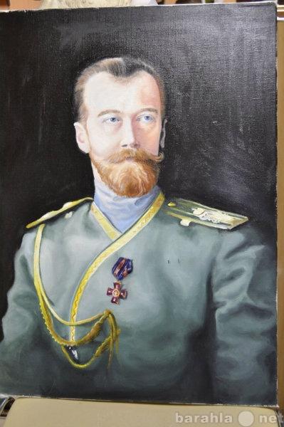 Продам Портрет маслом — Николай II