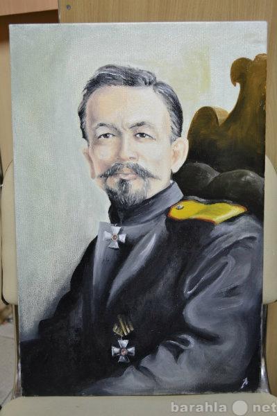 Продам Портрет маслом  В. А.Корнилов