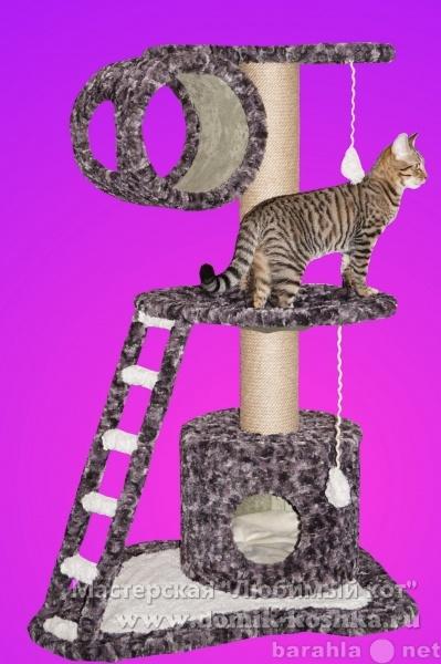 Продам Игровые комплексы для кошек, когтеточки.